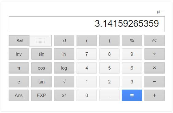 Googla konstanter